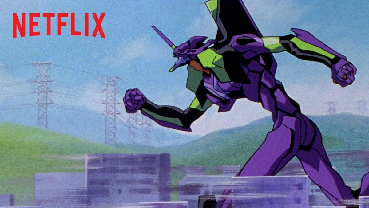SHINWA NI NARE !   Neon Genesis Evangelion arrive le 21 juin.