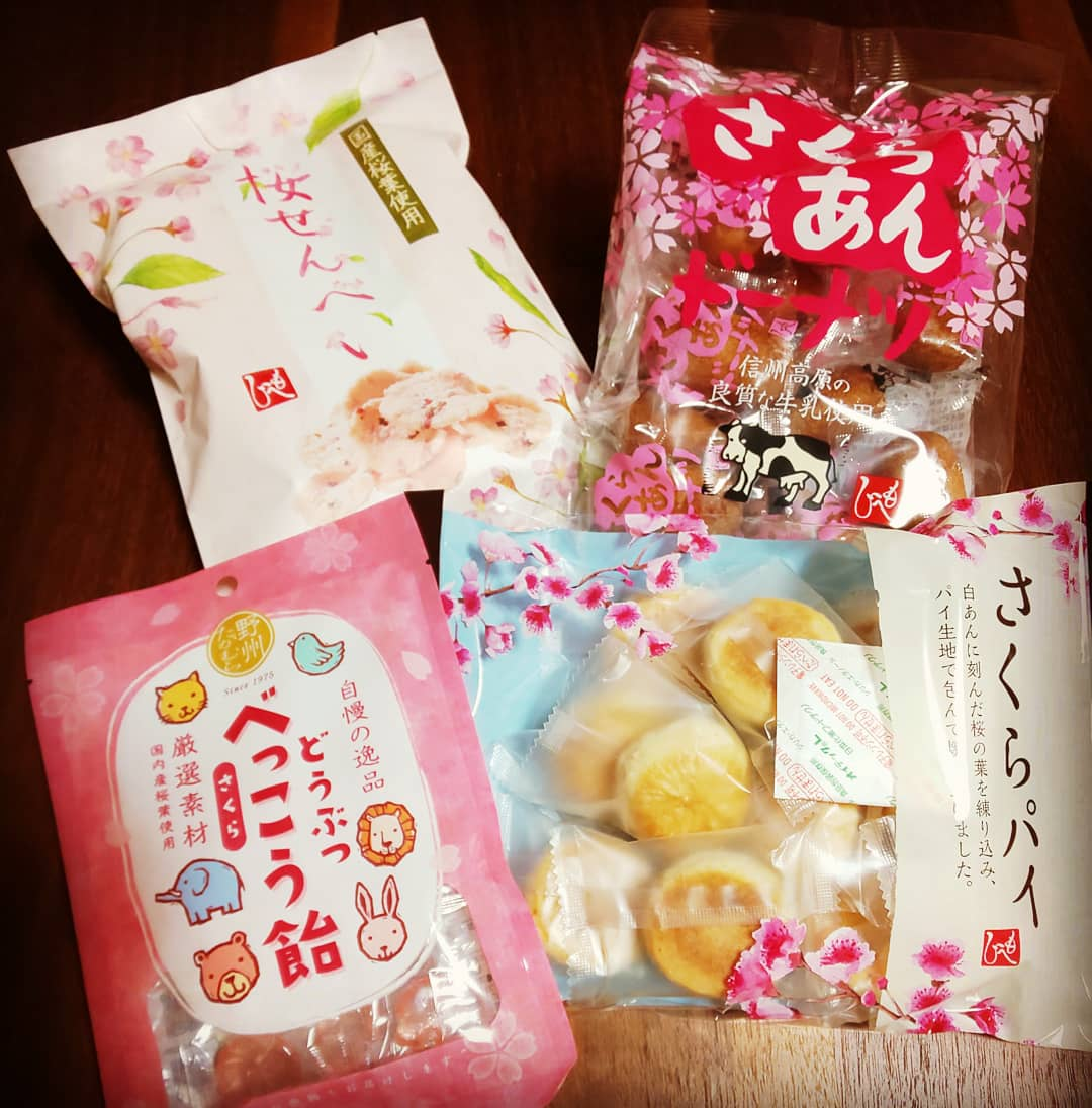 #桜狩り KALDI&両口屋是清にて #桜のお菓子 #桜スイーツ #春限定🌸