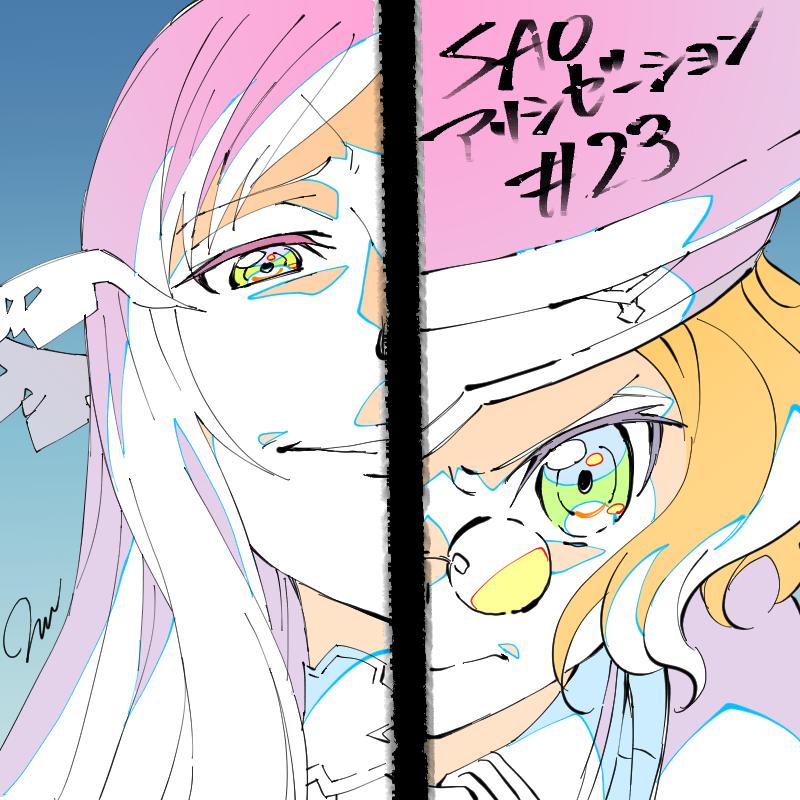 マユコ♋️和麩's photo on #sao_anime