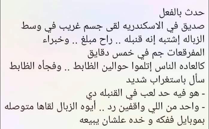 #زعيم_تويتر_بيحبك_يالسعوديه هههههه😂😂😂