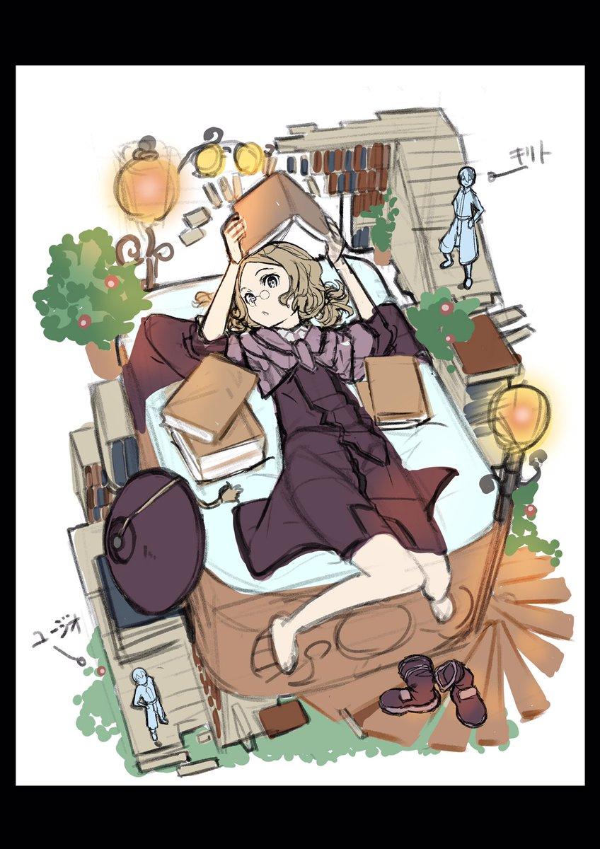 足立慎吾's photo on #sao_anime