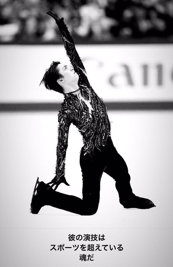 His performance transcends sports. it is his SOUL. by 綾野剛  Ayano Go #HanyuYuzuru  #YuzuruHanyu #羽生結弦