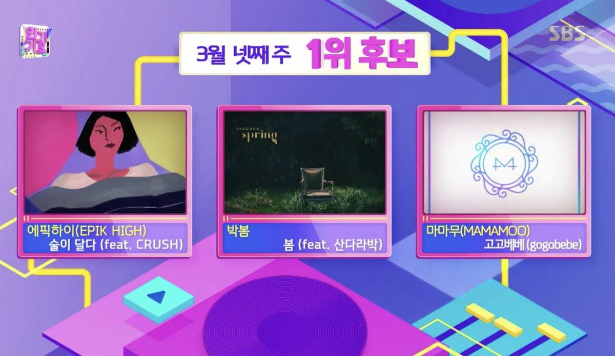 yassss.. we gonna get that 3rd win.. if we won imma hrmmm i dunno <br>http://pic.twitter.com/6LUXEJVUP4