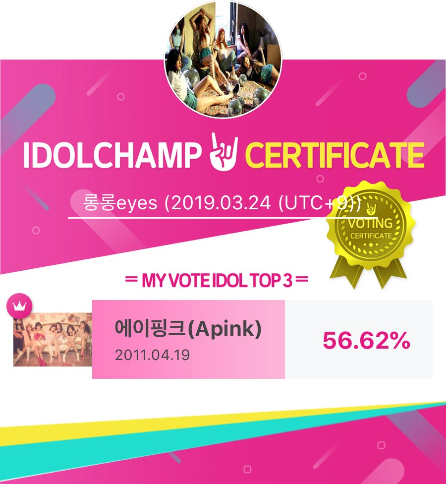 Please vote for #Apink on Idol Champ app!  Let's give them this as anniversary gift!   I will help you earn more hearts, just dm me. We need more Pandas to secure the spot.  <br>http://pic.twitter.com/VLixPjIClg
