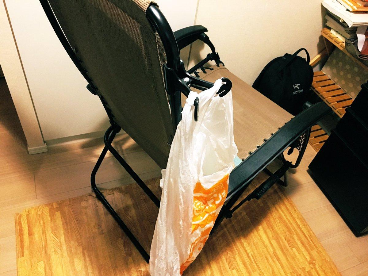 test ツイッターメディア - セリアで購入したこのクリップ、キャンプ場で役立ちそーだなー⛺️ 結構ゴミ袋を設置する場所困るからなー⛺️ あーキャンプ行きたーい⛺️ #キャンプ #セリア #100円 #アウトドア #便利グッズ https://t.co/38AZoJGleP