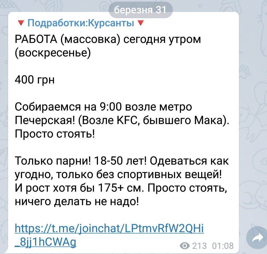Молодые люди возле ЦИК находятся там законно в связи с поданной заявкой, - МВД - Цензор.НЕТ 2365