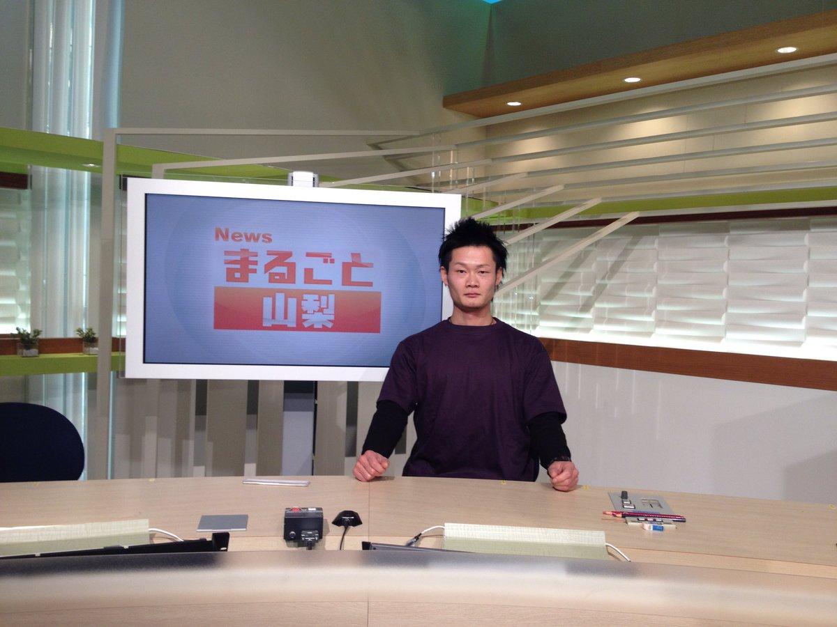 Etiqueta #まるごと山梨 al Twit...