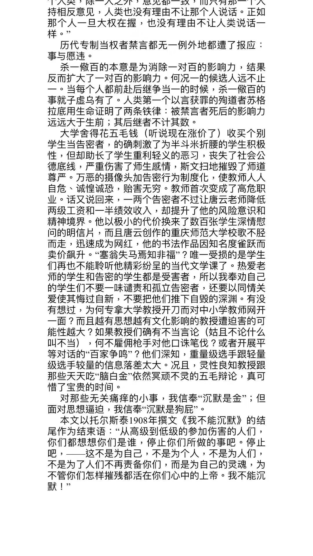 https://pbs.twimg.com/media/D2_xoB5UYAAb928?format=jpg&name=orig