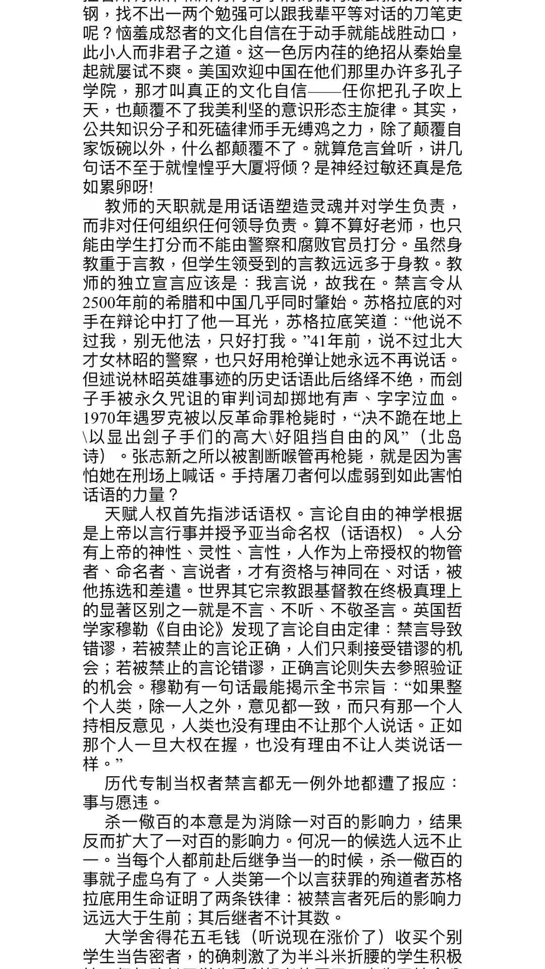 https://pbs.twimg.com/media/D2_xoB5UcAA8-ca?format=jpg&name=orig