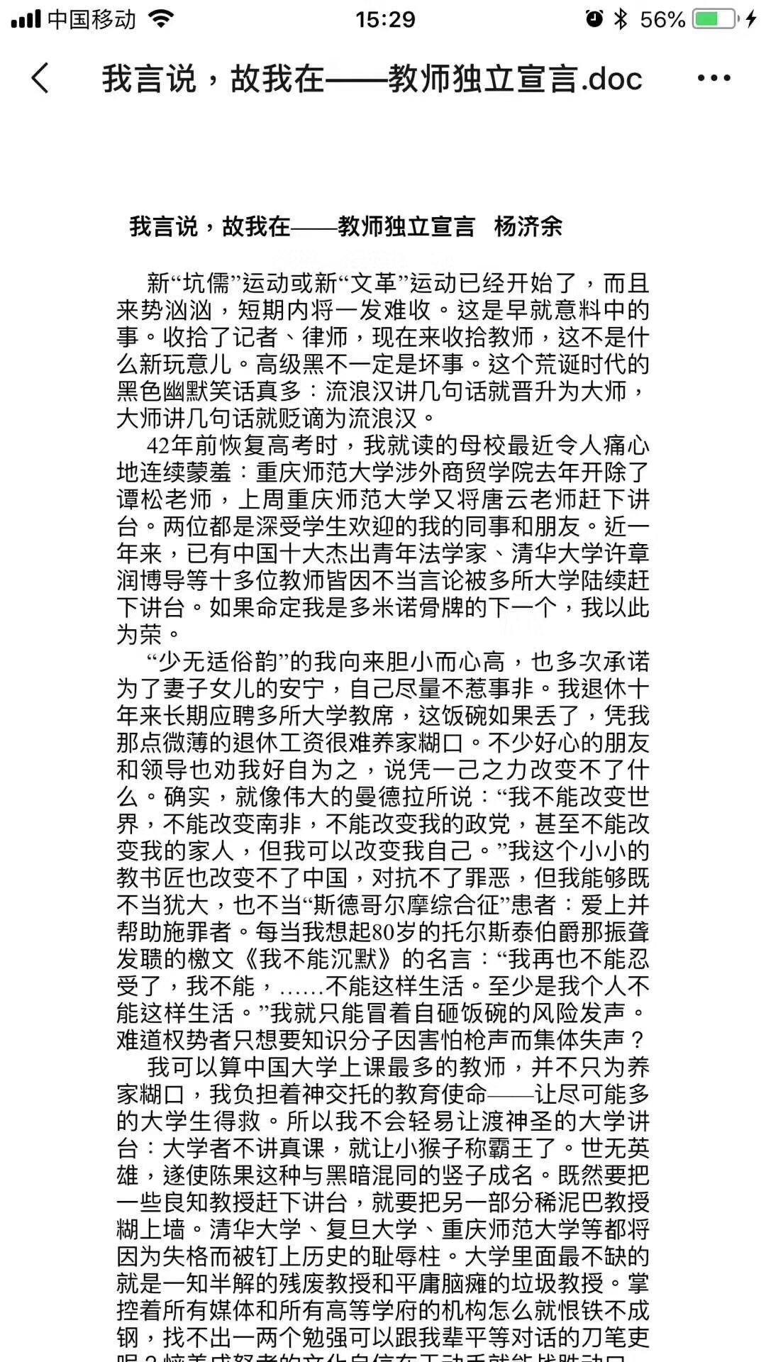 https://pbs.twimg.com/media/D2_xoB5UwAUkc68?format=jpg&name=orig