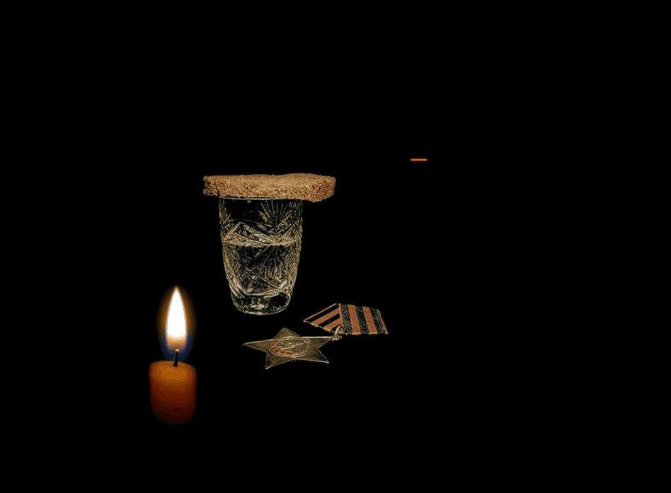 Открытка свеча памяти 9 мая, открытки день рождения