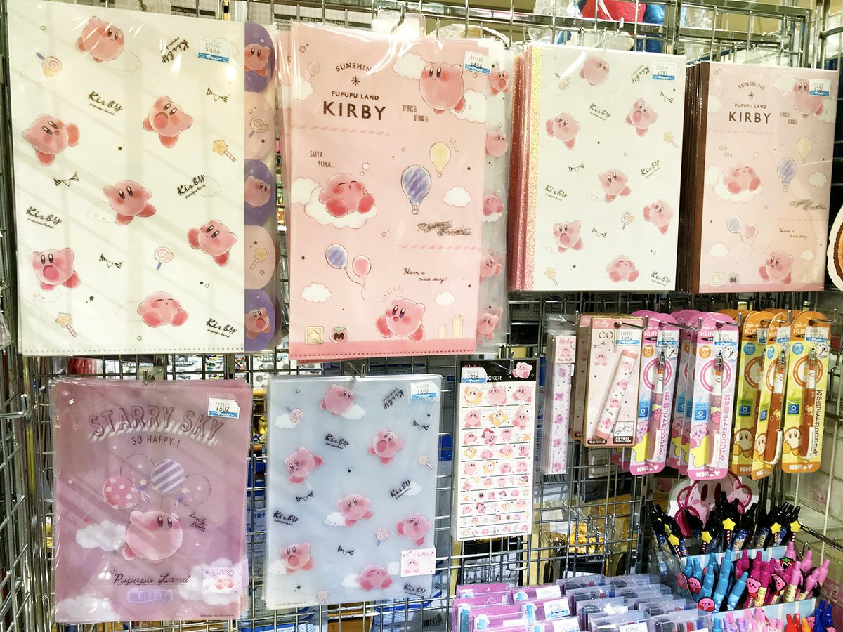 8b244acb91 03-3831-2405 #カービィ #KirbyCOTTONCANDY #Kirbypic.twitter.com/ymGciQJR4U