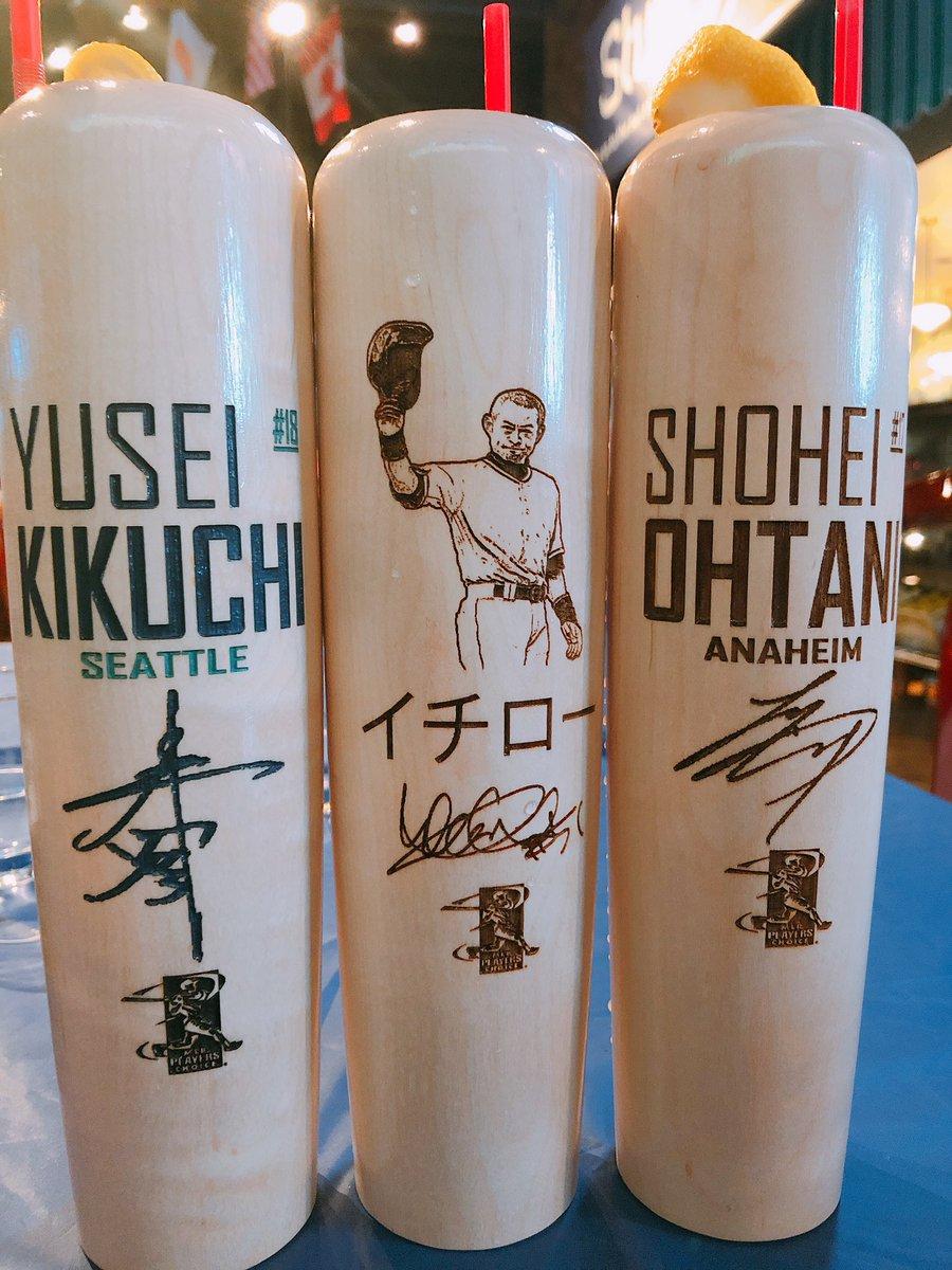 MLBカフェで発見  中に飲み物が入っています  #MLBカフェ #坪井ミサト ちゃん #イチロー 選手 #大谷翔平 投手 #菊池雄星 投手