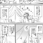 【レポ漫画】キャンプ初心者におススメ初体験のグランピングが最高すぎた!