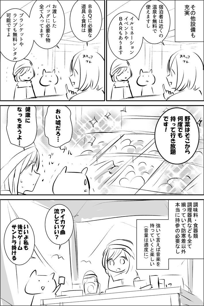 坂野杏梨🍚陰の実力者連載中さんの投稿画像