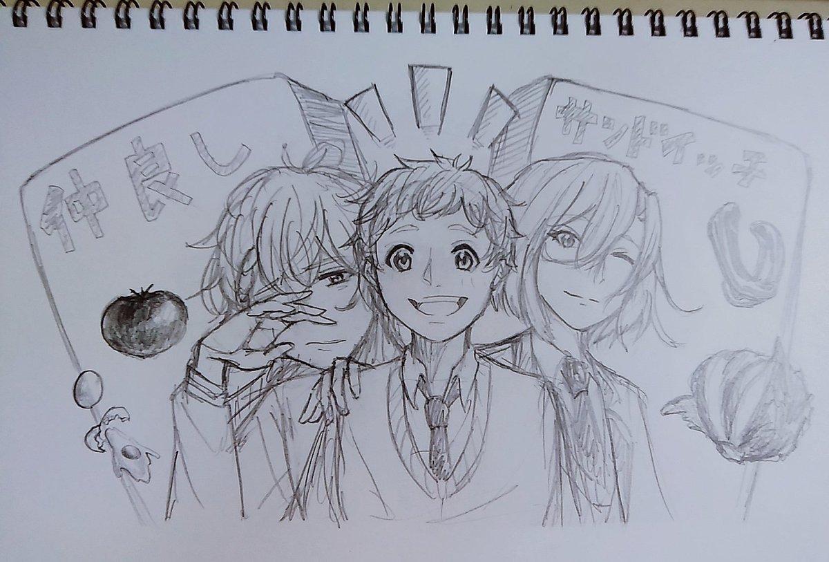 Twitter 葉山 翔太