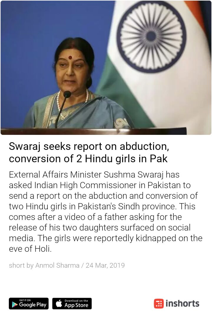 @SushmaSwaraj Thank you!   What happened @UN! Cat got ur tongue on #HinduRape #HinduForcedConversion #HinduGenocide #HinduHate... #PakistanPolice kidnaps #2HinduGirls. Father wails & begs the police! To return his daughter @nytimes @CNN... @republic!!  https://goo.gl/hNtpP6