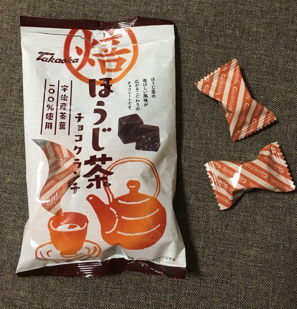 test ツイッターメディア - ダイソーに売ってた「ほうじ茶チョコクランチ」入ってる数は少ないけど美味しい!また買おうっ✨ #ほうじ茶 #ダイソー https://t.co/wFrw8zR9ag