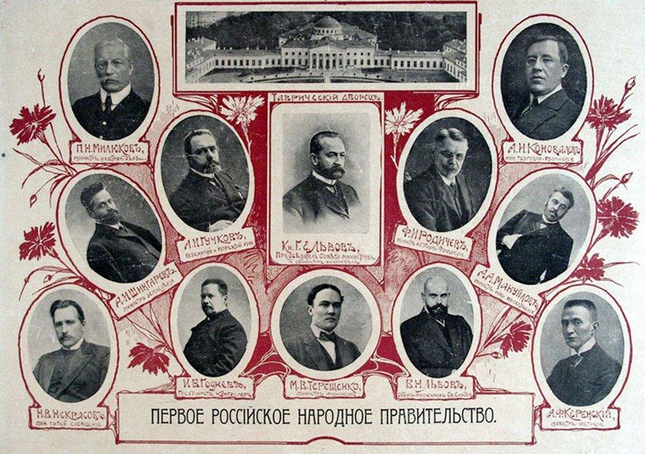 Временное правительство картинки, смайлики картинки