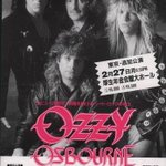 Image for the Tweet beginning: Japanese Tour March 1989