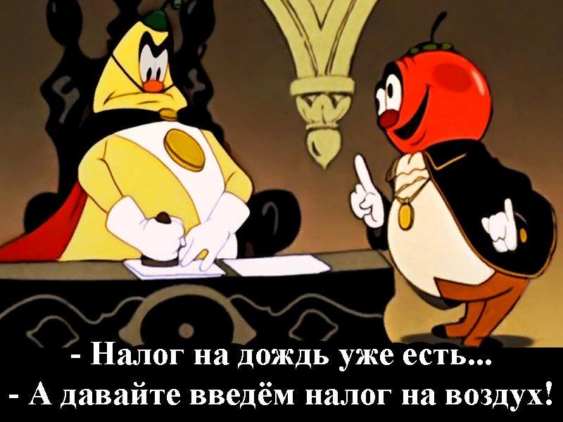 Дожили: в путинской РФ запретили спектакль Чиполлино