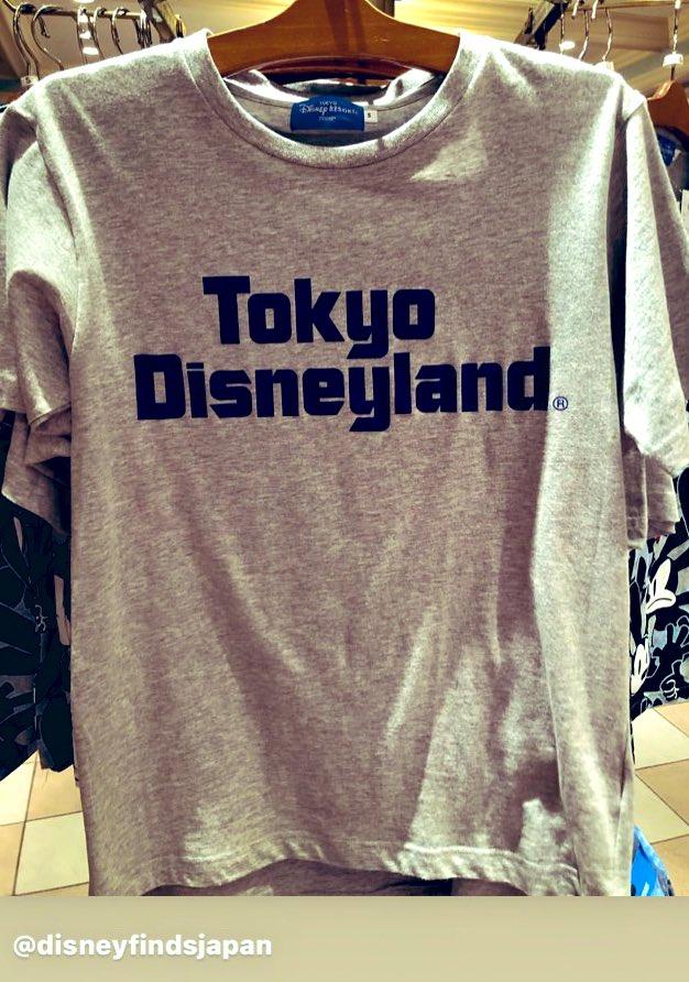 Yes to this! @Disney #TokyoDisneyland