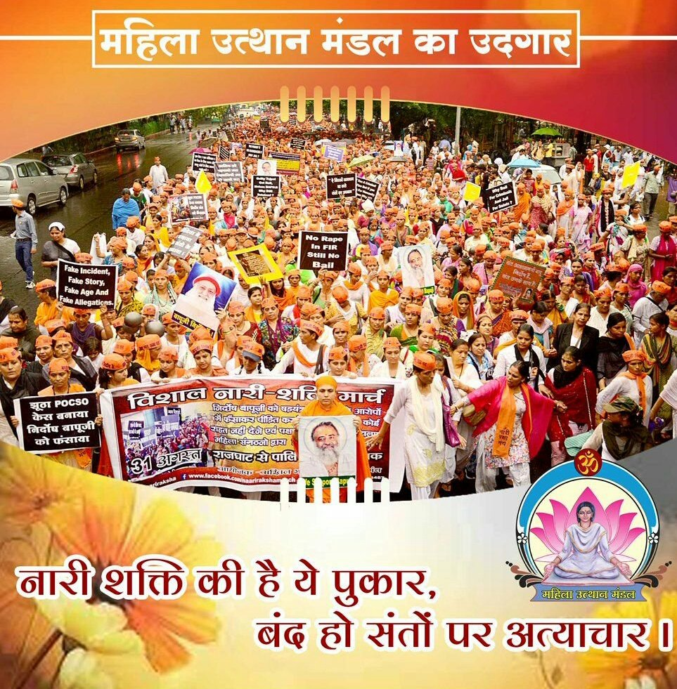 Continuous #HugeSupportToBapuji & his Sewa Projects are #ExposingTheTruth of Sant Shri Asaram Bapu Ji's Bogus Case!  Women...Youth...Infact people from all walk are supporting #Bapuji because they are realizing that it's sheer #MisuseOfRapeLaws!  Nation Demands #Justice4Bapuji !! <br>http://pic.twitter.com/SFurriYZgN