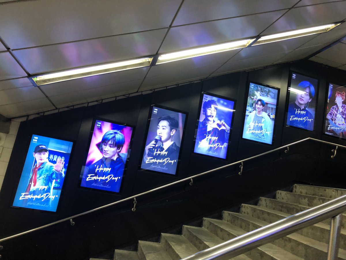 Billboard advertisement has been launched now  Please check it out if you are in Seoul Sinchon♥️ #eunhyuk #은혁 #HAPPY_EUNHYUK_DAY #슈퍼주니어