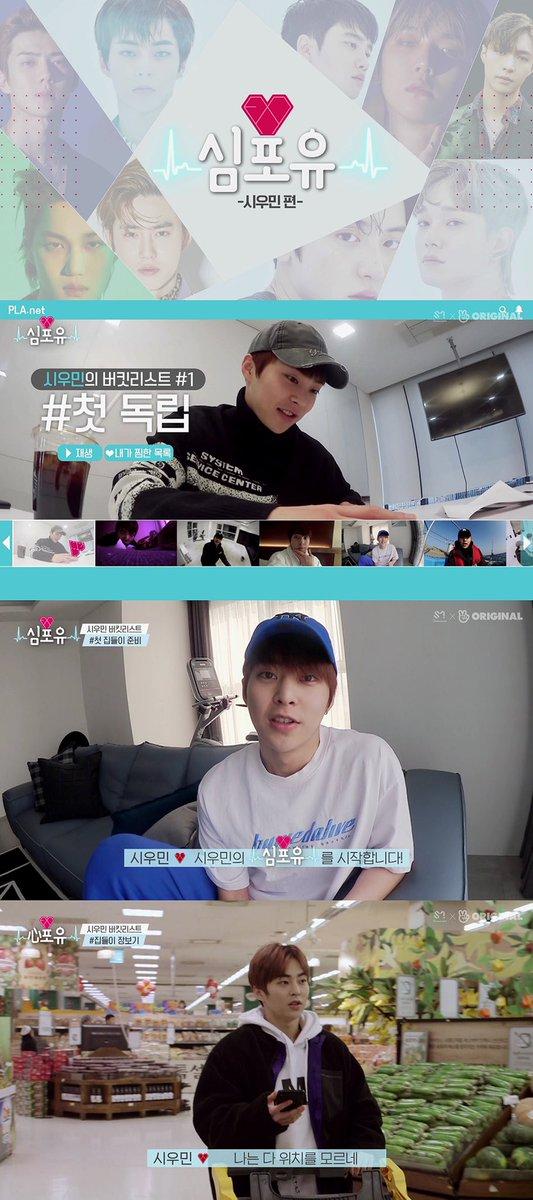 EXO's photo on 심포유