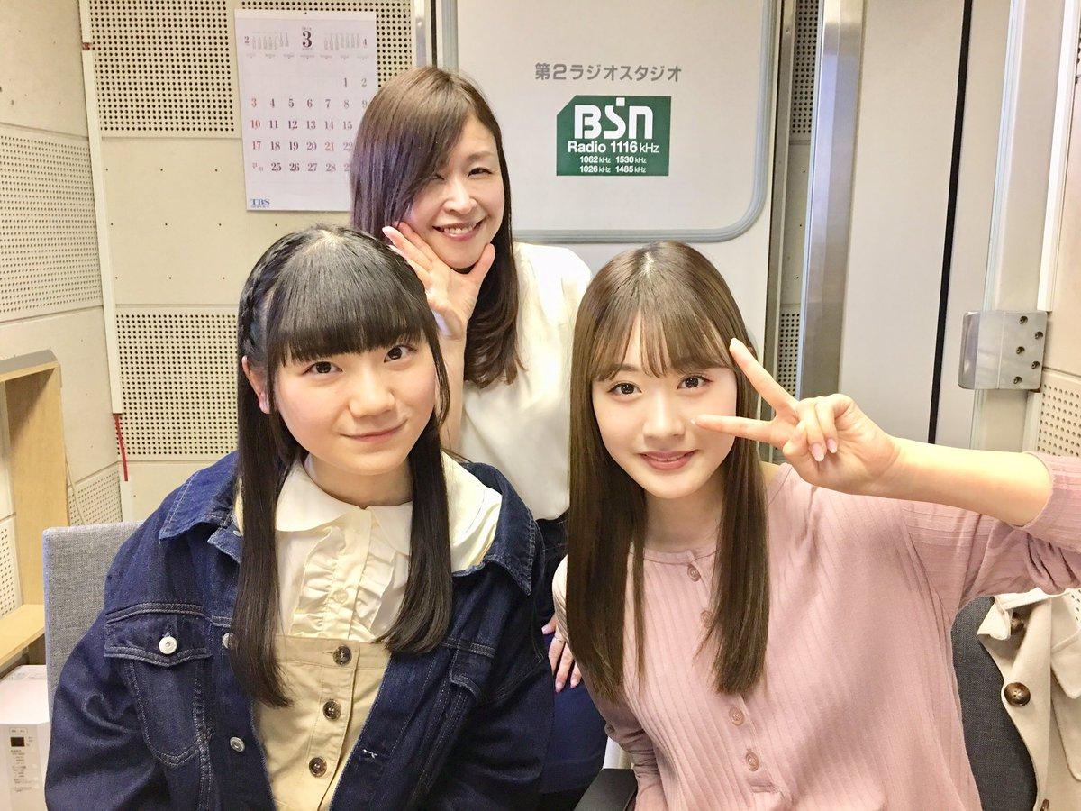 新潟のラジオ局ツイッター「現在放送中のNGTの番組は3月18日に収録したものです」