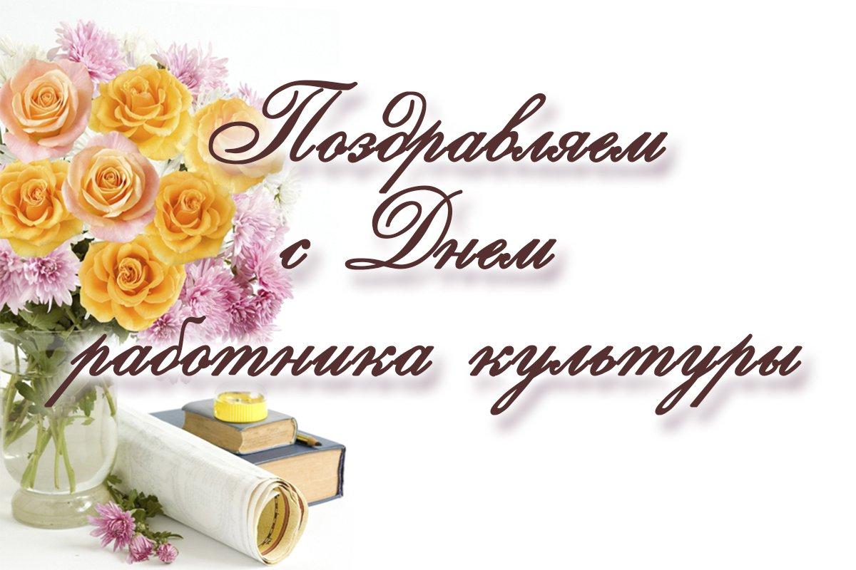 Ситцевую свадьбу, открытки поздравления с профе