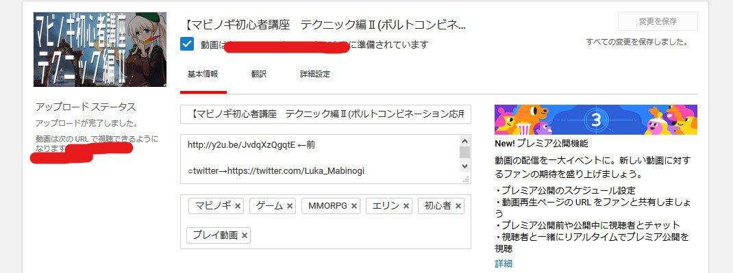 3/25 動画更新!マビノギ初心者支援『ルカのありがたきお言葉』公式さんの投稿画像