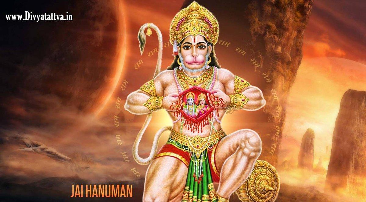 hanuman images hd free download