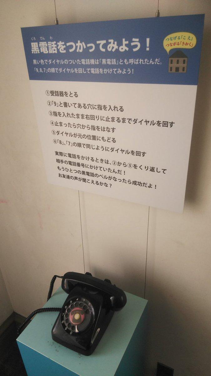 টুইটারে しめ鯖(清水大輔)@9/27関西コミティア+【四刷目!】異 ...