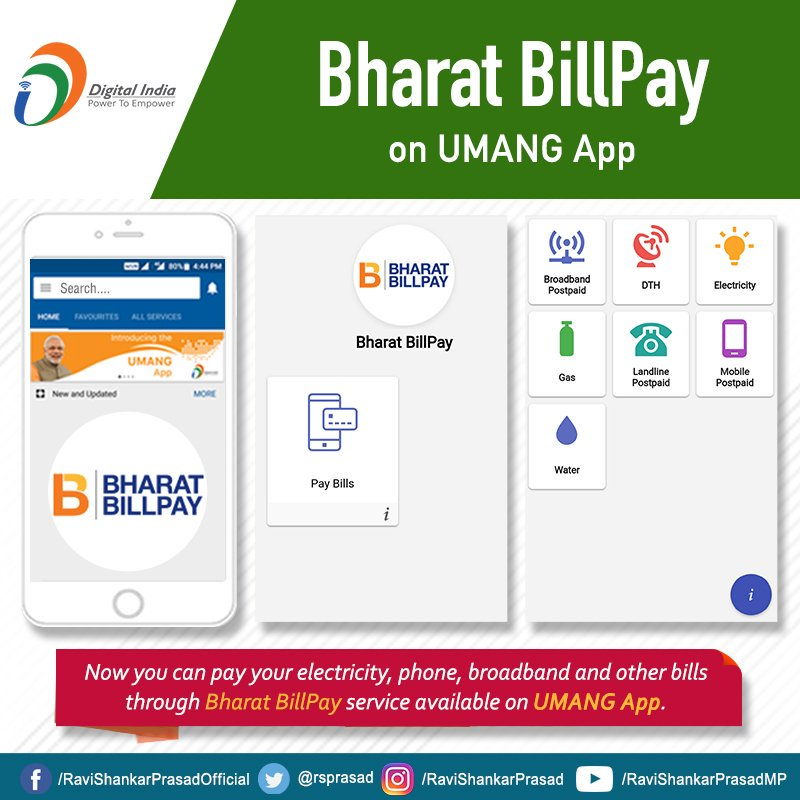 Bharat Bill Pay is a one-stop payment system that allows people to pay their bills instantly with ease. This platform is now available on UMANG App which offers 357 services from 72 departments in 17 states. #DigitalIndia