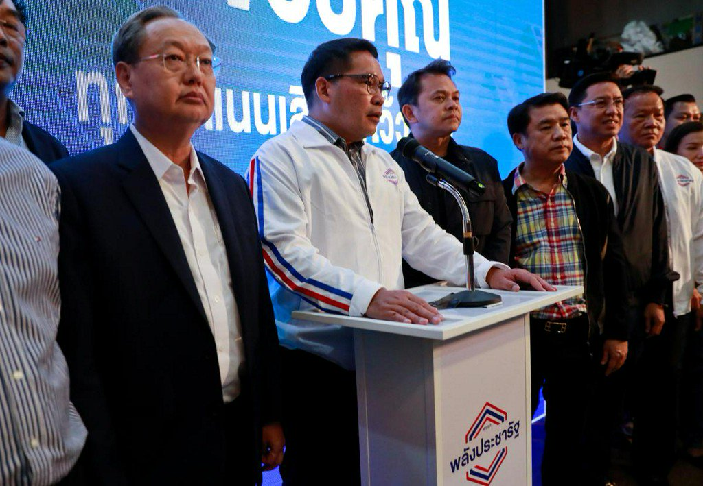 Thailand's pro-army party leads in election; results delayed https://reut.rs/2UaLlWQ