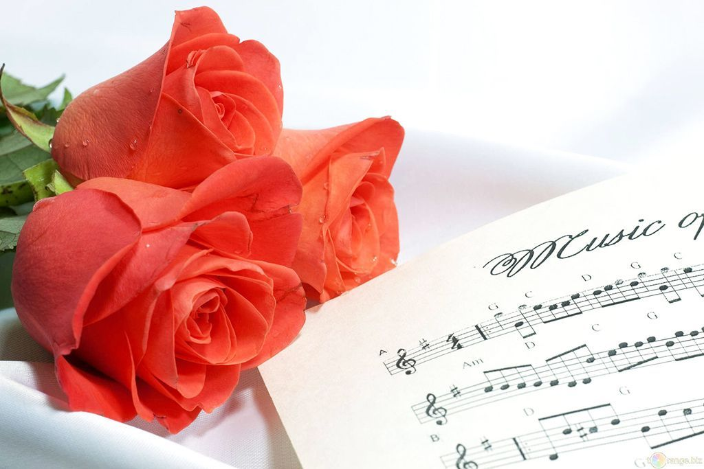 День музыки поздравления в прозе