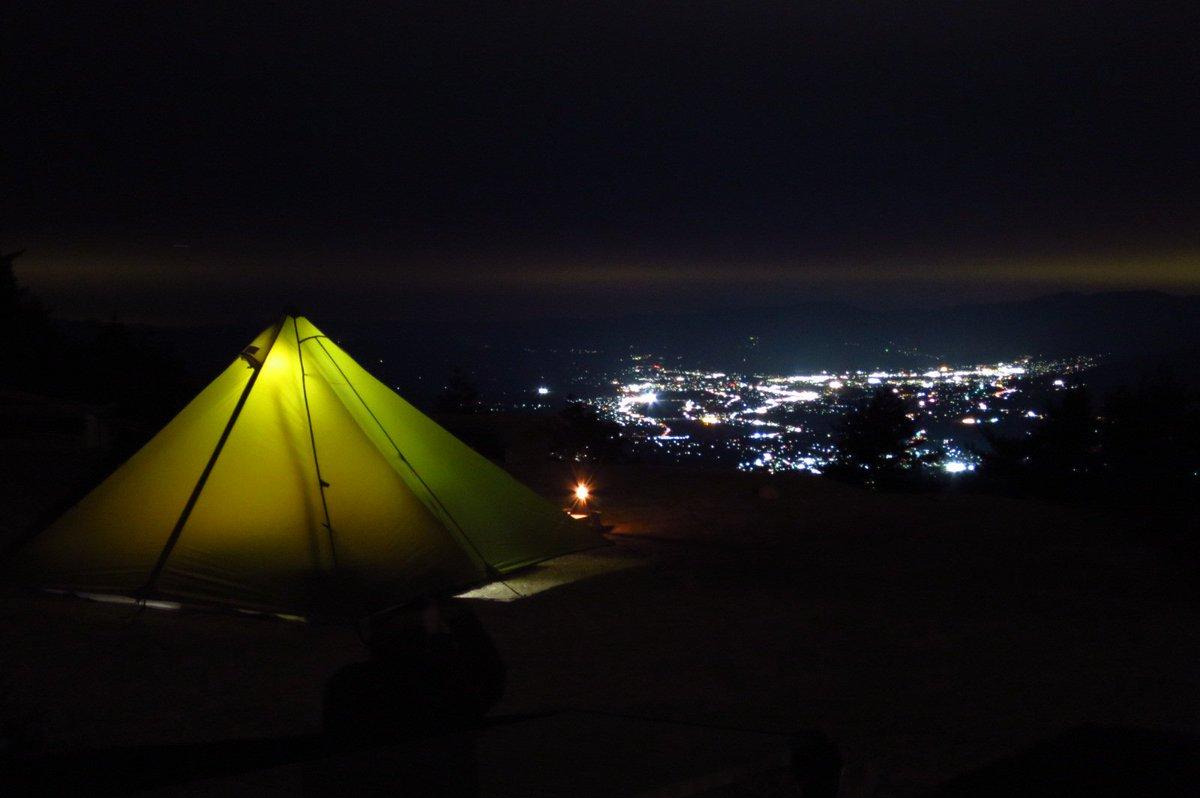 RT @HeppokoXR: 陣馬形山キャンプ場にて設営完了! 今日のキャンパーは6組程、静かな陣馬形山の夜を楽しめそうです。 https://t.co/Dbk1UoG36g