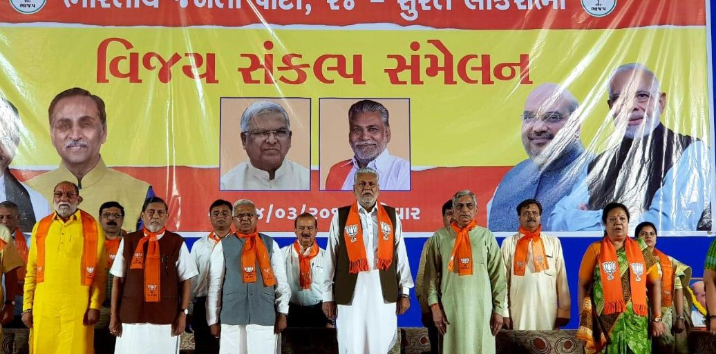 Don't be overconfident, control your tongue: Rupala to party cadres in Gujarat