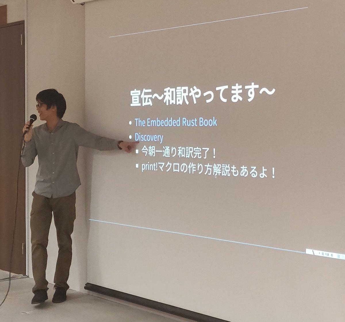 朗報  の和訳が完成したと! #rustlang #rust_jp