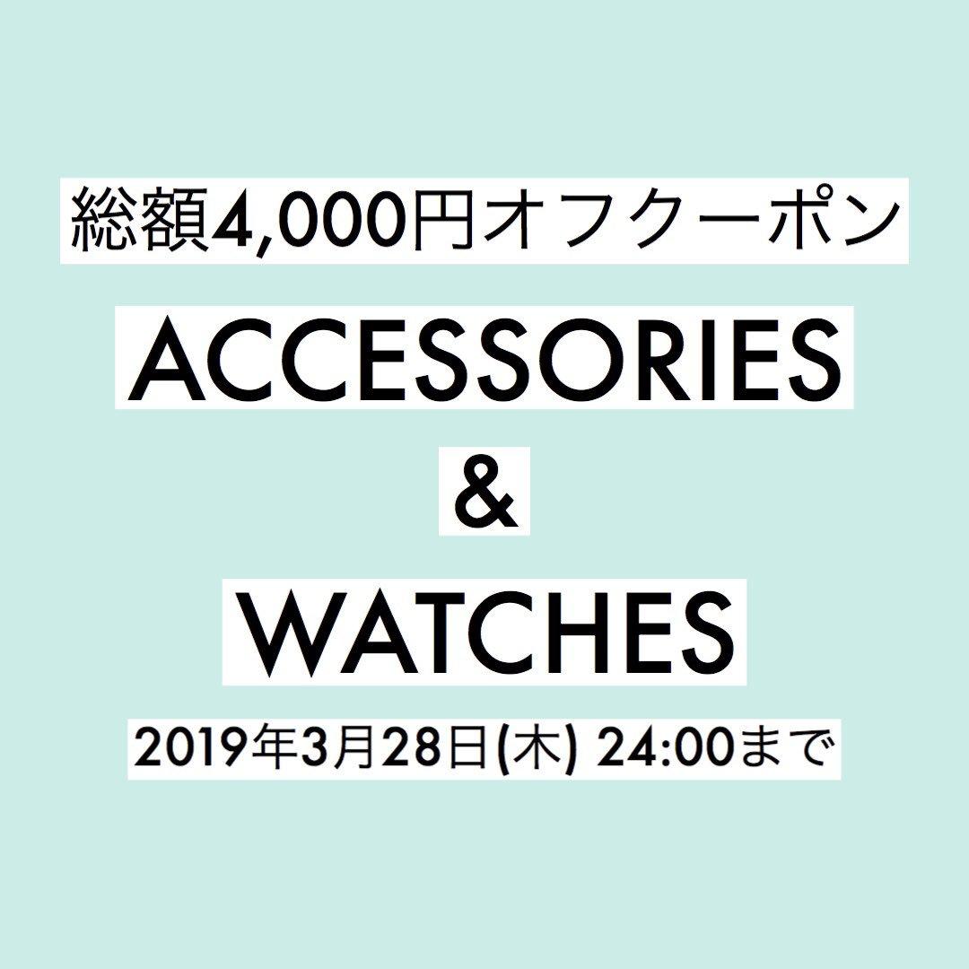 premium selection 8f265 c843c BUYMA(バイマ)公式ツイッター on Twitter: