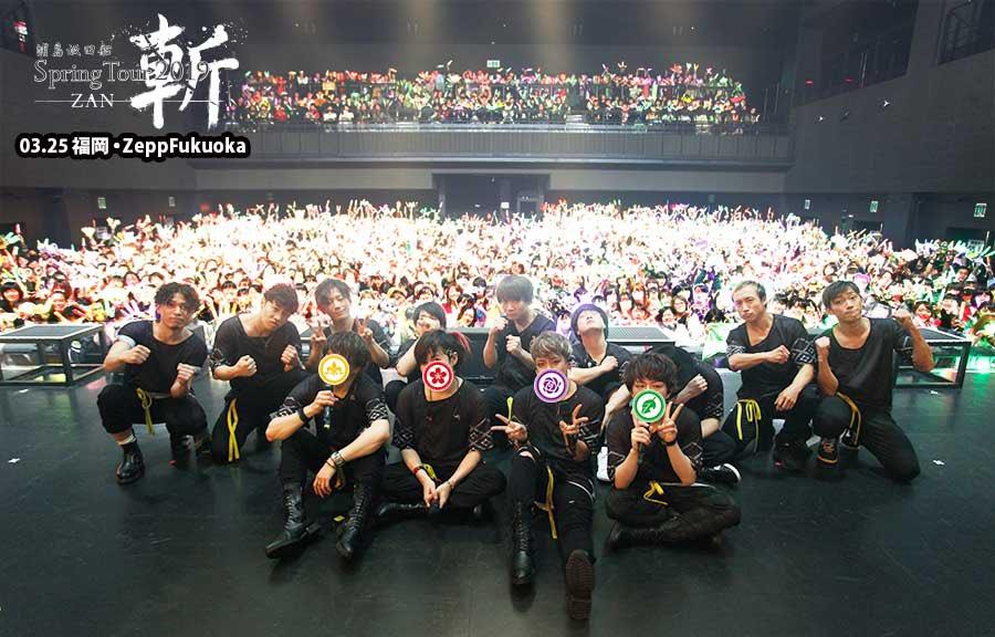 浦島坂田船春ツアー福岡公演の写真です!ご来場誠にありがとうございました!#浦島坂田船春ツアー2019