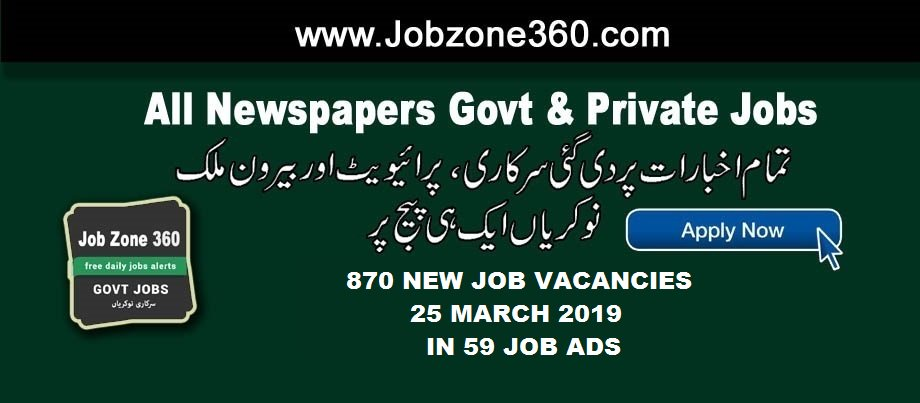 Private jobs in newspapers