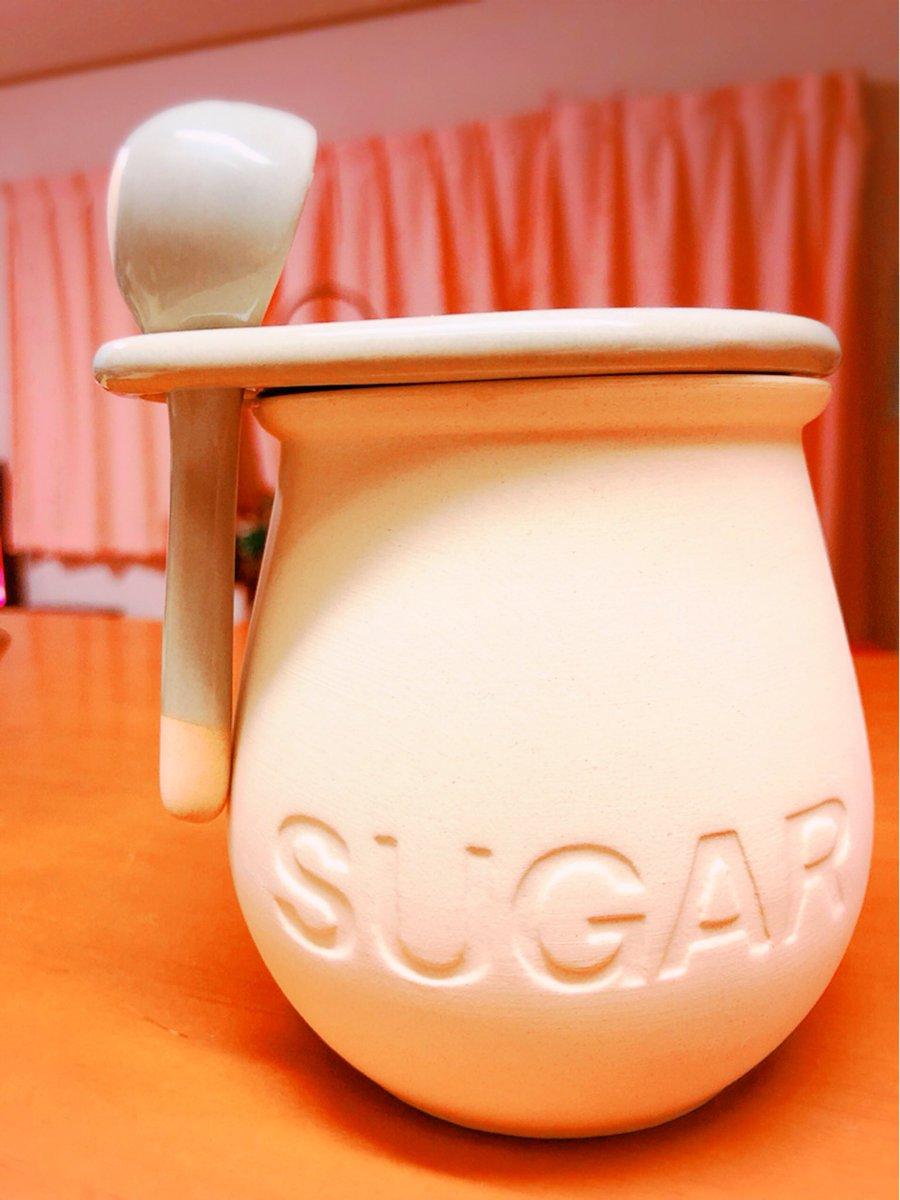test ツイッターメディア - やっと買えた ダイソーの300円商品の SUGARポット  これほんと(≧∇≦)bイイ!!!  ポテっした形といい 砂糖が固まらずいい仕事する♡  おすすめっ💕(*´︶`*)  #DAISO #SUGARポット #これいい #おすすめ https://t.co/SDNo2TXwmf