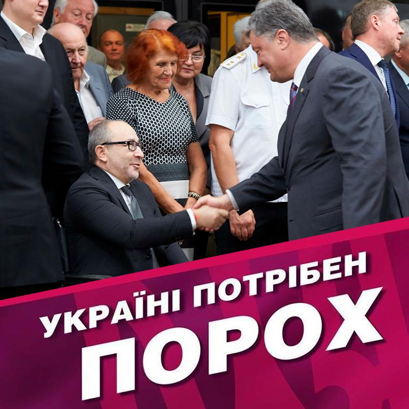 Україна ще не пройшла точку неповернення до минулого, але в найближчі 5 років точно пройде її, - Порошенко - Цензор.НЕТ 6379