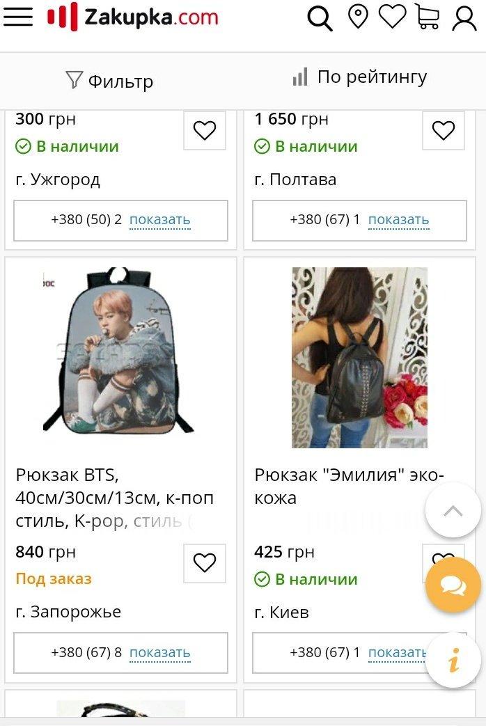 Когда хотела просто поискать себе новый рюкзак на разных сайтах, но нашла Чимина https://t.co/x5JhqAxl2a