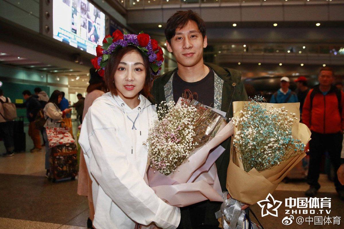 Вэньцзин Суй - Цун Хань / Wenjing SUI - Cong HAN CHN - Страница 17 D2go2BzU4AA7KU7