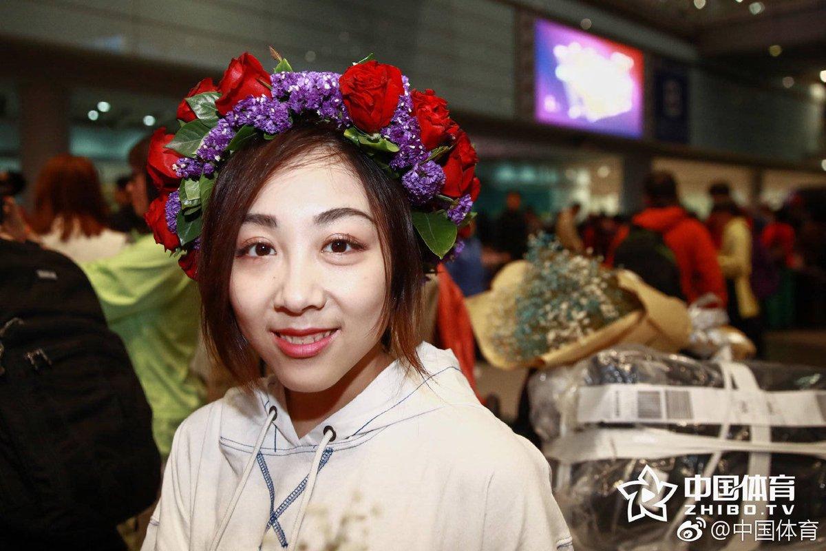 Вэньцзин Суй - Цун Хань / Wenjing SUI - Cong HAN CHN - Страница 17 D2goyClUkAA30BC
