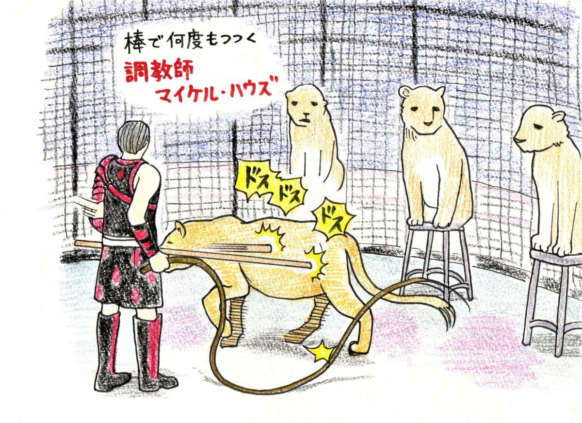 ベジ漫画 Natsumi On Twitter ブログ更新 彡 初日に招待券で行っ