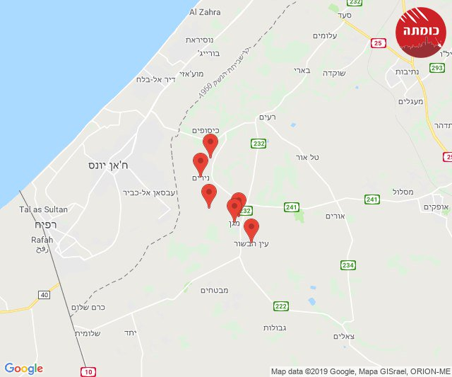 Another barrage launched from #Gaza towards #Israel.